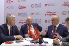 Министр спорта и губернатор Кемеровской области подписали договор о сотрудничестве