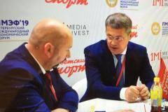 Радий Хабиров: По строительству стадиона в Уфе мы получили много критических суждений