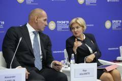 Власти и бизнес обсудили развитие массового спорта на ПМЭФ-2019