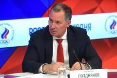 В Минск – за победой!