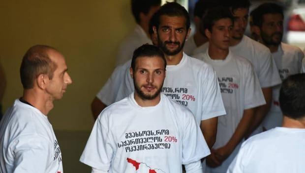 Ахрик Цвейба: Акция грузинских игроков отвратительна