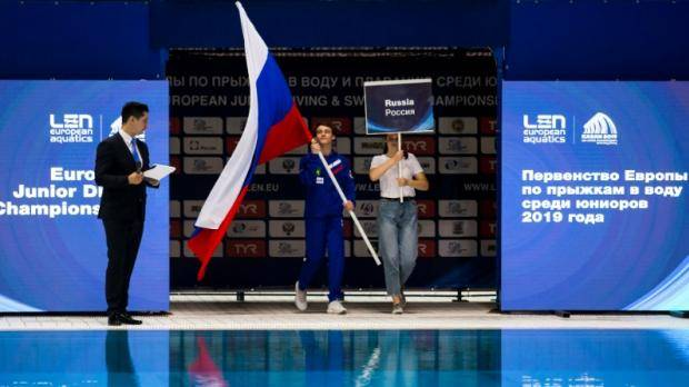 В Казани стартовало первенство Европы по прыжкам в воду