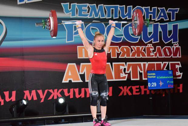 Новосибирская штанга дождалась своих покорителей