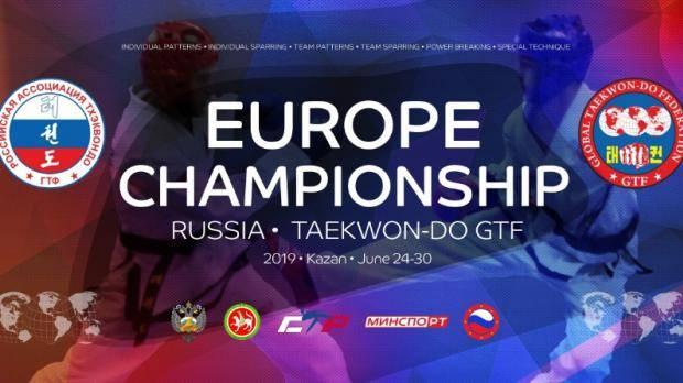 Татарстанские тхэквондисты завоевали 3 медали во второй день ЧЕ в Казани