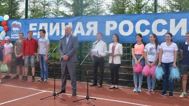 В Бавлинском районе открылась универсальная спортплощадка