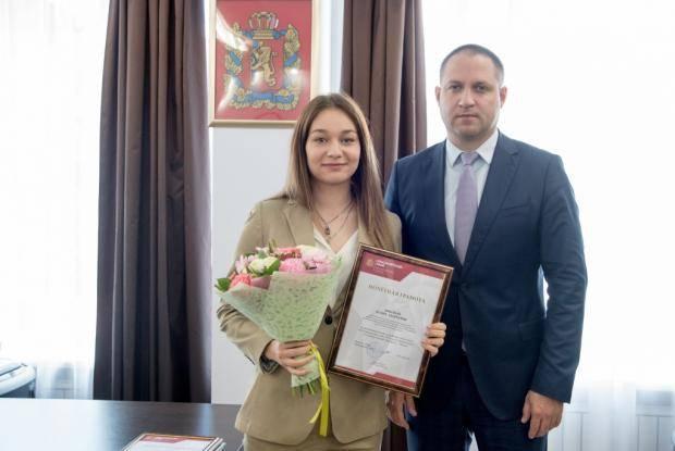 Юлия Зыкова получила награду министерства спорта края