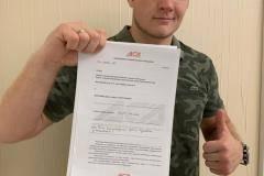 Артем Фролов подписал контракт с АСА