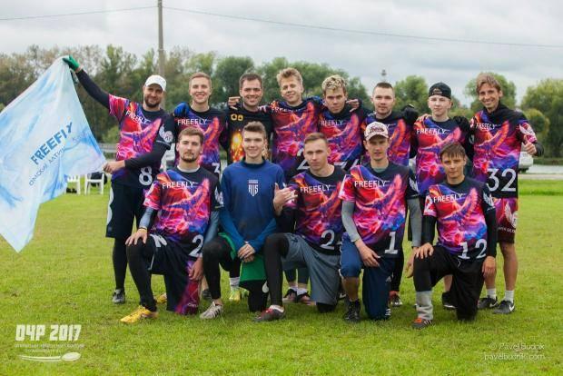 В Омске пройдет Кубок Востока по флаинг диску