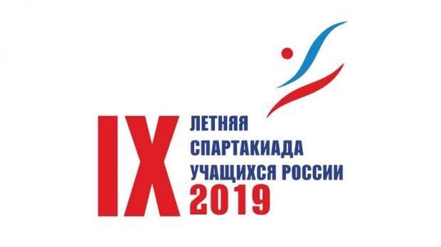 Татарстанцы завоевали бронзу в соревнованиях по настольному теннису Спартакиады