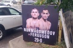 Нурмагомедов проведет следующий бой с Фергюсоном… и победит