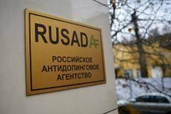РУСАДА снова будет наказано: российский спорт превратился в театр абсурда