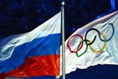 WADA на четыре года отстранило Россию от участия в международных соревнованиях. Онлайн