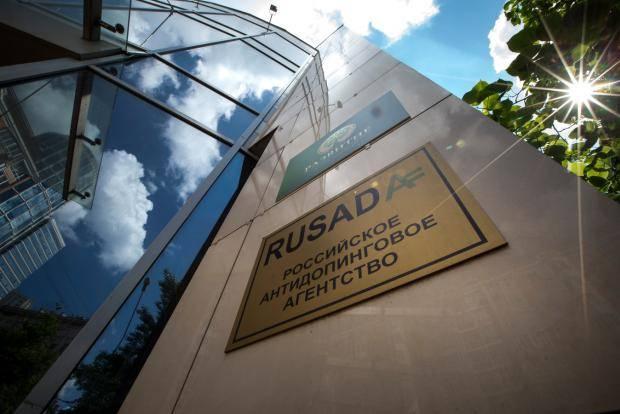 WADA закрыло Московскую антидопинговую лабораторию