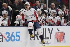 «Вашингтон» станет победителем «регулярки» НХЛ. Прогноз «Советского спорта»
