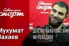 Мухумат Вахаев – про спорт, войну и рыбалку