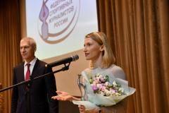 В ОКР состоялась торжественная церемония вручения призов Федерации спортивных журналистов России