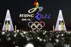 Олимпиады не будет?