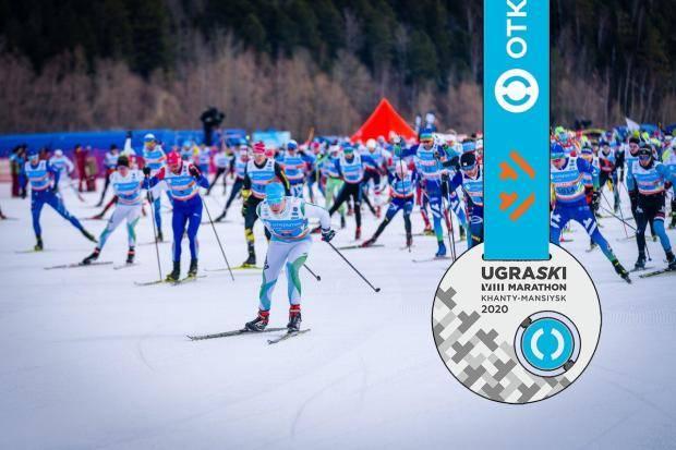 Банк «Открытие» объявил призовой фонд восьмого Югорского лыжного марафона