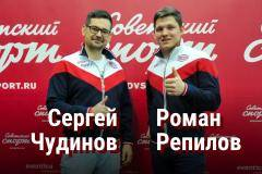 Роман Репилов и Сергей Чудинов – чемпион мира и главный тренер сборной о санном спорте