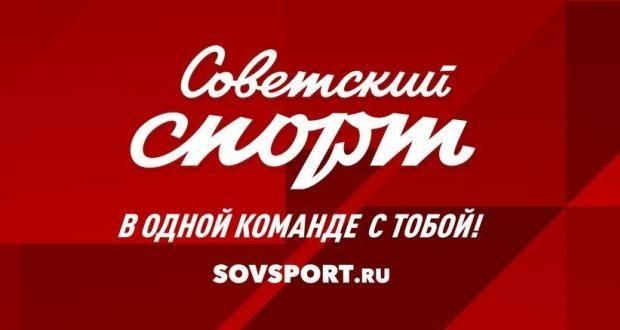 Доступ к sovsport.ru теперь должен стать бесплатным!