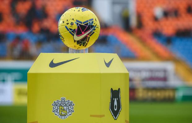 Собрание клубов РПЛ по поводу возобновления сезона перенесено с 30 апреля на неопределенный срок