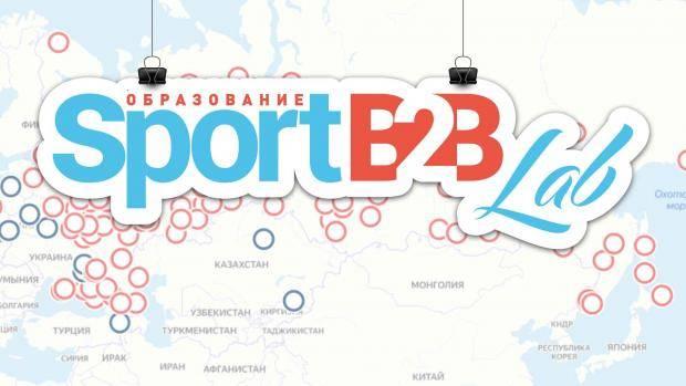 Спорт учится новому: от Калининграда до Владивостока