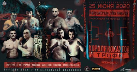 Совспорт Бокс/ММА - cover