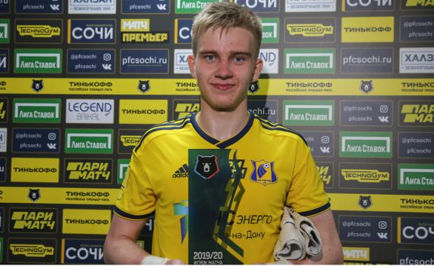 Почему матч «Сочи» – «Ростов» не позор, а 17-летний вратарь Попов – не герой