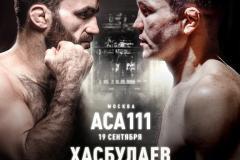 Балаев и Хасбулаев проведут бой за титул чемпиона ACA