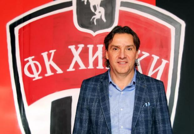 Сергей Юран: Новости о том, что «Химки» откажутся от РПЛ, – вброс. Все с точностью до наоборот