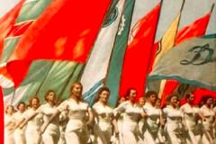 День рождения «Советского спорта»