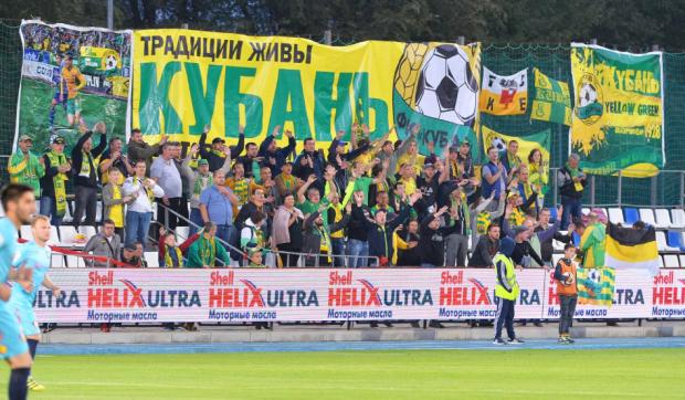Футбольный цикл по-русски: банкротство, взятка, амнистия. Клуб «Урожай» переименуют в «Кубань»