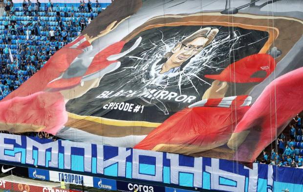 РПЛ-2020/21 стартует 8 августа, баннер против Федуна потянул на полмиллиона, «ПСЖ» выиграл Кубок