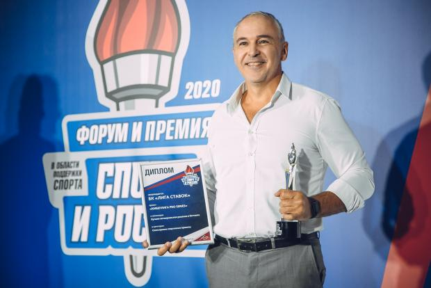 БК «Лига Ставок» удостоена премии «Спорт и Россия — 2020» за КиберЛигу Pro Series