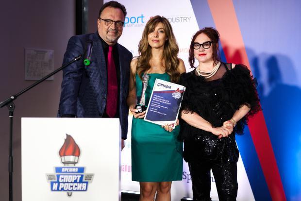 Премия «Спорт и Россия-2020»: подведение итогов
