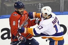 Овечкину пора завязывать с силовым хоккеем