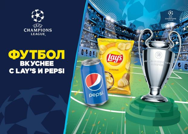 Финал Лиги чемпионов УЕФА можно будет увидеть в «Лужниках»!