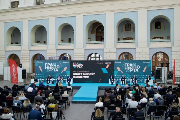 Россия живет спортом, Россия жива спортом. Все «Грани спорта» - в Гостином дворе