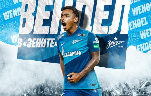 Официально: «Зенит» приобрел полузащитника «Спортинга» Вендела