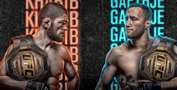 UFC 254: Хабиб против Гэтжи. Файткард, где смотреть и во сколько начало: полная информация