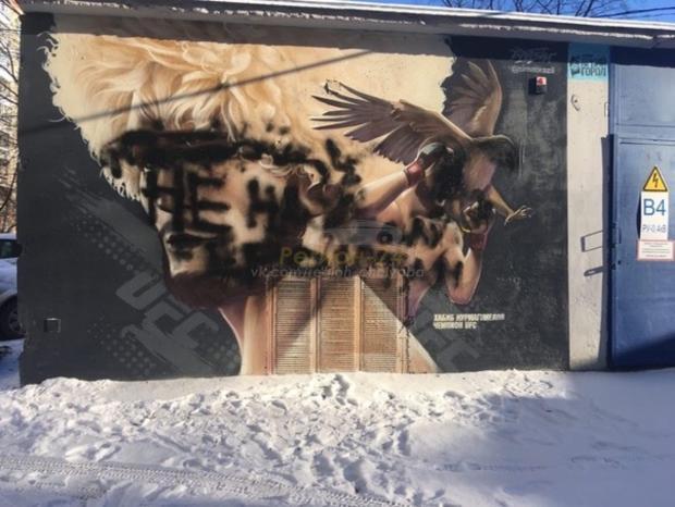 «Не наш герой». Вандалы испортили граффити, посвященное Хабибу Нурмагомедову