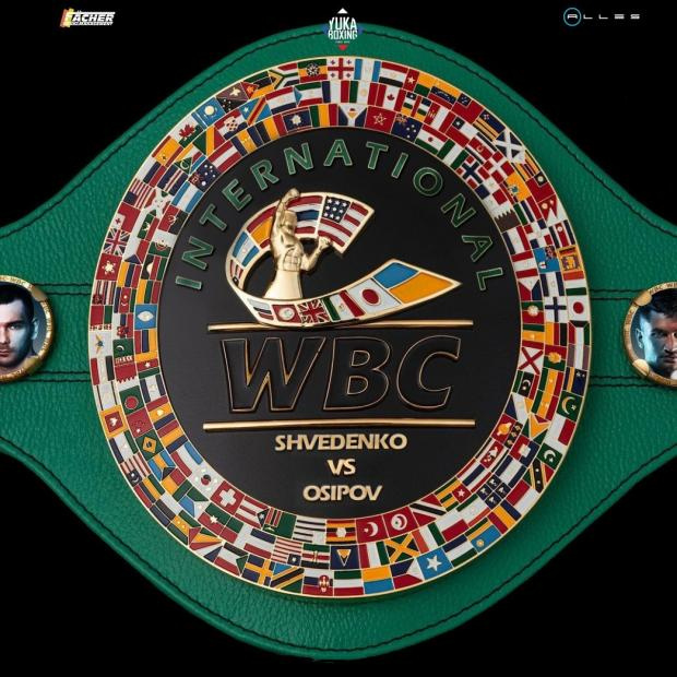 Президент WBC утвердит судей на бой Шведенко – Осипов