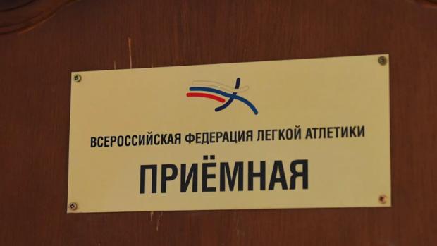 Who is Mr Ivanov? Этот человек будет вытаскивать легкую атлетику из пропасти