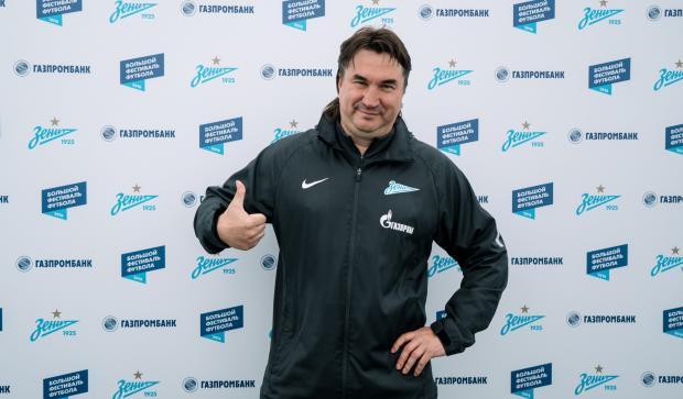 Дмитрий Радченко: Пришел Аршавин – и отношение к своим воспитанникам в «Зените» поменялось