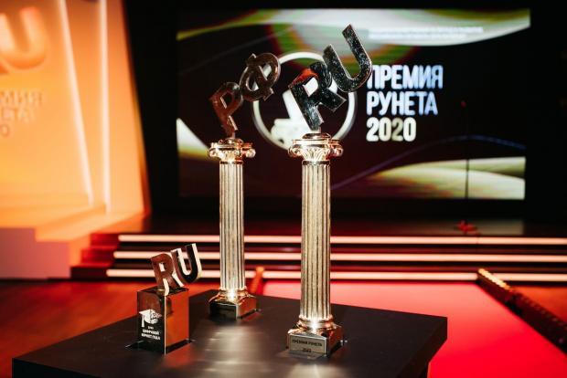 «Лига Ставок» –  лауреат «Премии Рунета»