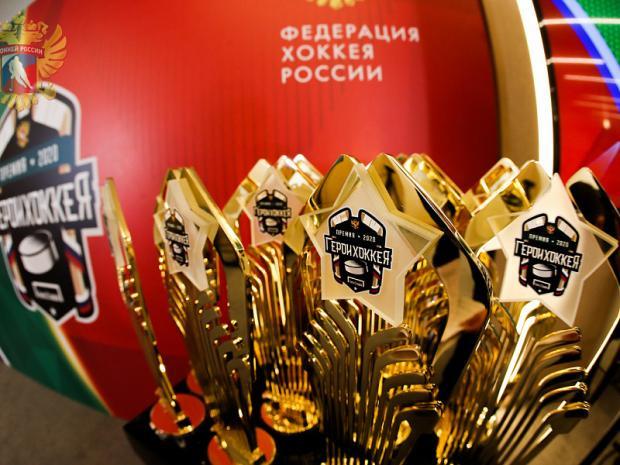 …И легенду Михайлова не забыли. Как вручали премию «Герои хоккея»