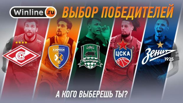 Winline эксклюзивно покажет матчи «Зенита», «Краснодара» и «Спартака» на февральских сборах