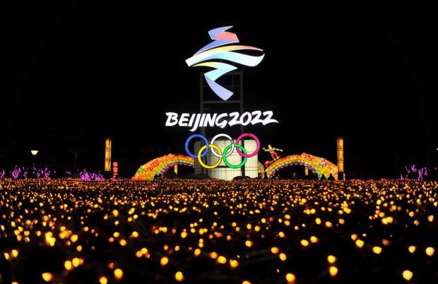 Олимпийский комитет России получил официальное приглашение на Игры 2022 года