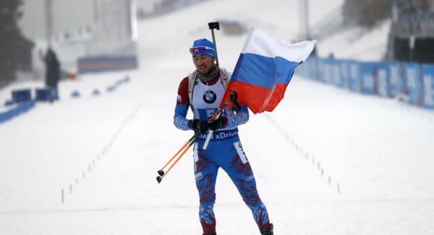 IBU запретил российским спортсменам публиковать флаг страны в соцсетях во время чемпионата мира