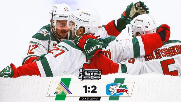 «Ак Барс» в гостях переиграл «Салават Юлаев» и упрочил лидерство в серии